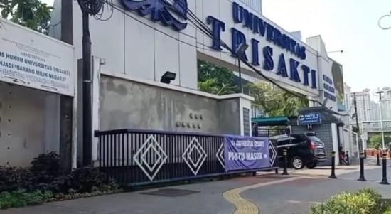 Kampus Trisakti. Foto: Dok. Trisakti
