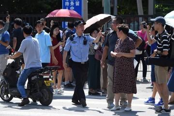 Ledakan Bom Terjadi di Luar Kedubes AS di Beijing
