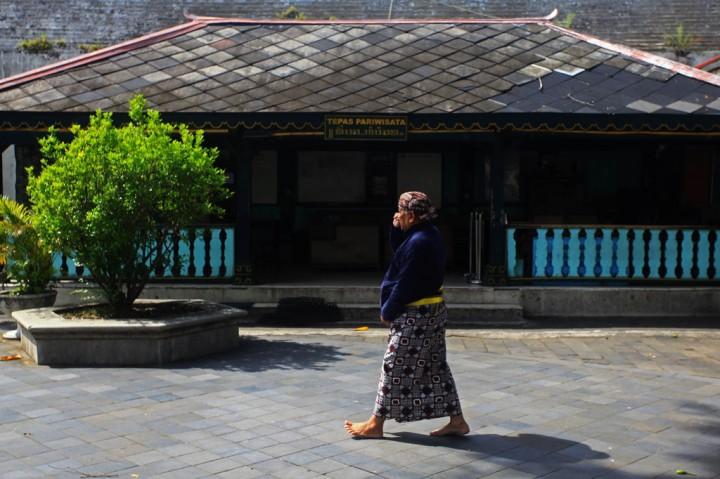 Senin, Wisata Keraton Yogyakarta Tutup