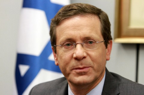 Rival PM Israel Dukung Pembentukan Negara Palestina