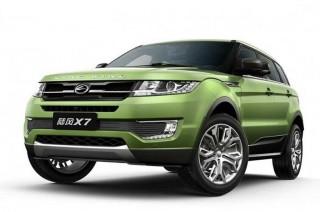 Evoque KW Beredar di Tiongkok, Jaguar Land Rover siap Meradang