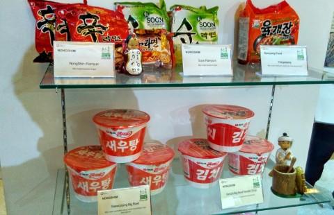Pentingnya Mengecek Label Halal Di Kemasan Produk Makanan Korea