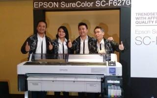 Epson Luncurkan Tiga Printer SureColor F-Series