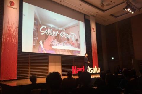 Bos Tokopedia Jadi Pembicara di Hack Osaka 2016
