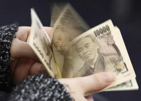 Bank BUMN Kaji Pinjaman Dana Jepang
