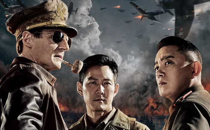 Operation Chromite poster (Foto: asianwiki)