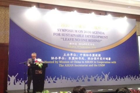 Tiongkok Fokus pada Implementasi SDGs 2030