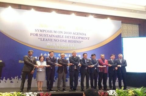 Kerja Nyata SDGs, Pertukaran Pelajar Antar Negara ASEAN