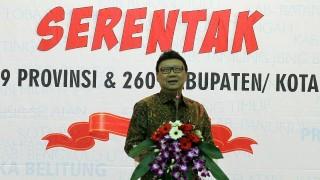 KPK & Mendagri Soroti Pemerintahan di 4 Provinsi