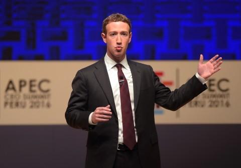 Facebook Tawarkan Program Konektivitas ke Pelosok Indonesia