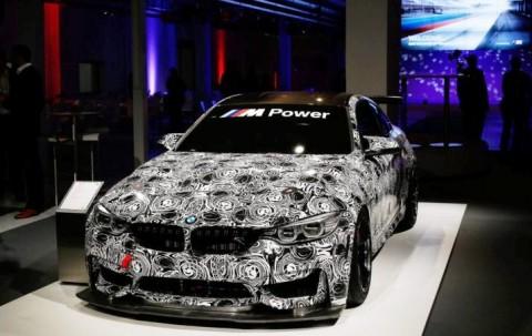 Ini <i>Coupe</I> Balap BMW 2018