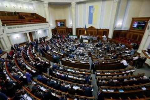 Parlemen Ukraina Loloskan Anggaran untuk 2017