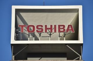 Toshiba akan Jual Sebagian Bisnis Memori