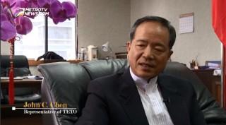 Perkembangan Wisata Halal di Taiwan