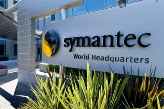 Symantec Temukan Bukti Kebocoran Data Vault 7