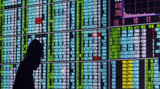 Vietnam akan Luncurkan Produk Pasar Derivatif Pertama