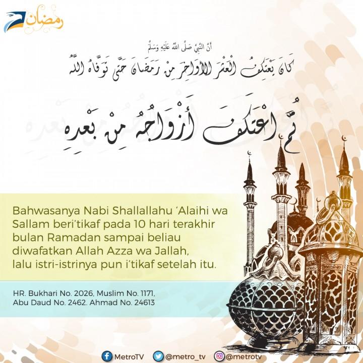 Beriktikaflah pada 10 Hari Terakhir Ramadan