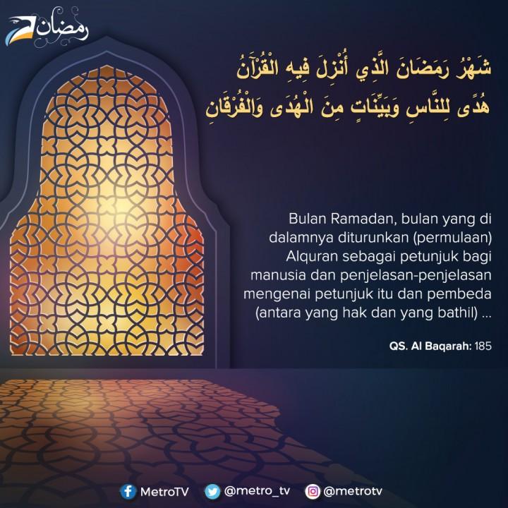 Ramadan, Bulan (Awal) Diturunkannya Alquran