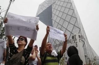 China Tangkap 67 Orang dalam Unjuk Rasa di Beijing