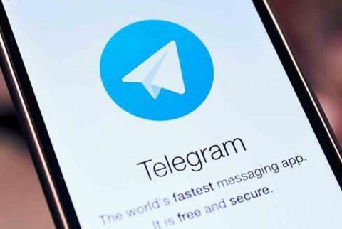 بلاک شدن در تلگرام.