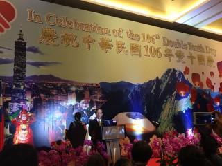 Rayakan Hari Nasional, Taiwan Nilai Hubungannya dengan RI Meningkat