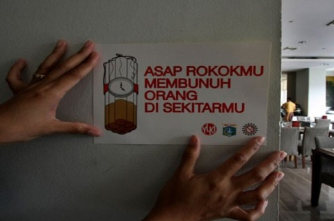DPRD Minta Perda Kawasan Tanpa Rokok Disosialisasikan