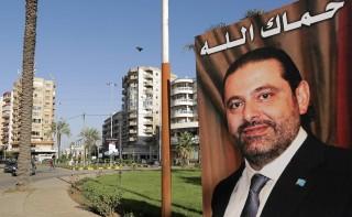 Arab Saudi Tampik Paksa PM Lebanon Mengundurkan Diri
