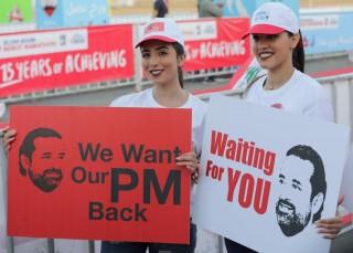 Hariri Akan Hadiri Perayaan Hari Kemerdekaan Lebanon