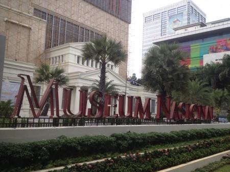 Edukids, Cara Museum Gajah Gaet Kecintaan Anak pada Budaya