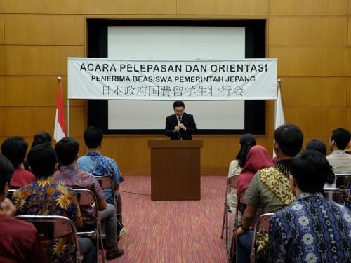 Acara pelepasan dan orientasi penerima beasiswa Pemerintah