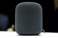 Apple HomePod Segera Meluncur?