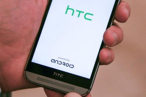 Inikah Ponsel HTC Kelas Menengah Berikutnya?