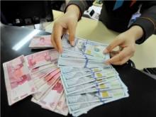 JISDOR Depreciates to Rp13670 Per Dollar