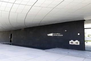Berkunjung ke Museum Etihad Dubai