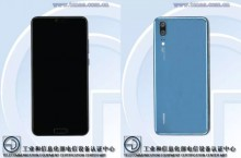 Huawei P20 tak Jadi Pakai Tiga Kamera?
