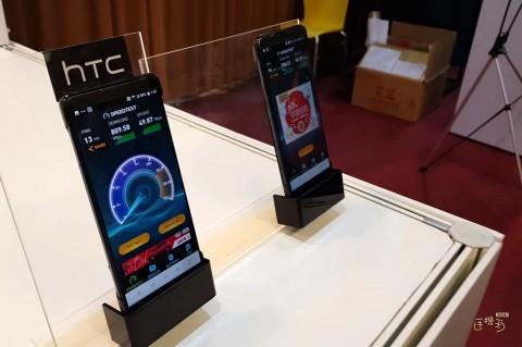 Bocoran HTC U12, Kembali Usung Kamera Ganda