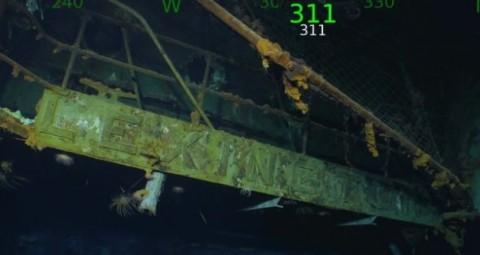 Bangkai Kapal Induk AS saat PD II Ditemukan