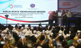 Jokowi Wanted Integrated Industrial Area to be Expanded