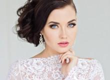 Tips Mendapatkan Riasan Sederhana tetapi Elegan untuk Pernikahan