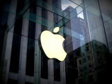 Apple Blokir App Store di Iran?