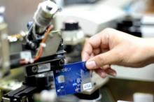 BRI Dukung Penerapan Tata Kelola Perusahaan Pembiayaan