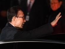 Korupsi Uang Negara, Mantan Presiden Korsel Ditangkap