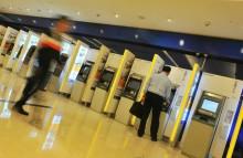 Bank Mandiri Gaet Pertamedika IHC Tingkatkan Layanan Kesehatan