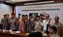 Ketua NU dan Muhammadiyah Yakin Indonesia tak Bubar