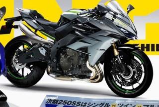 Kawasaki Siapkan Ninja 250 Empat Silinder