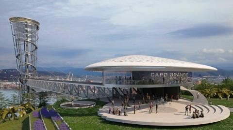 <i>Landmark</i> Baru Slovenia: Spiral