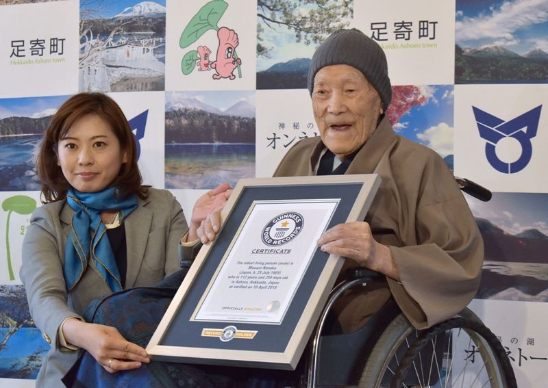 Masazo Nonaka from Japan was recognised as the world's oldest man (Photo: AFP).