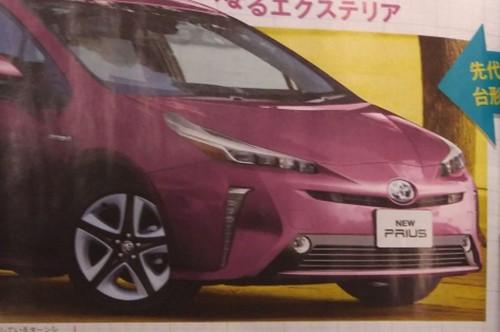 Sosok Toyota Prius 2019 yang ditampilkan majalah Jepang. Auto