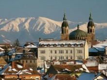 Rumania akan Pindahkan Kedubes Israel ke Yerusalem
