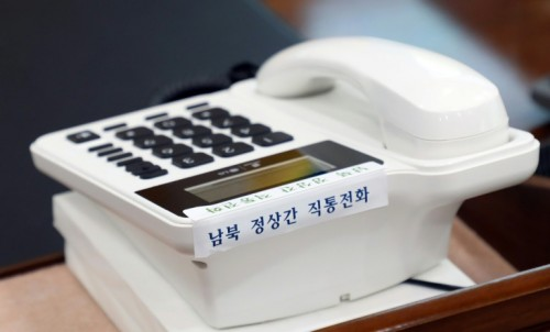 The new hotline links the presidential Blue House in Seoul with
